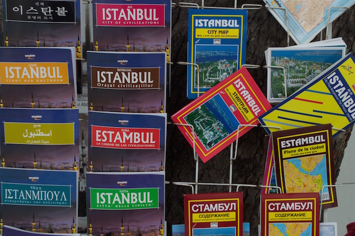 Istanbul Travel – before Between Mosques and Bazaars